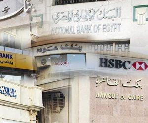 بعد أجازات العيد.. البنوك المصرية تعاود العمل وتوقعات بزحام بين العملاء