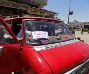 تحذيرات للمخالفين.. شمال سيناء تطبق تعريفة سيارات الأجرة الجديدة بالمواقف (صور)