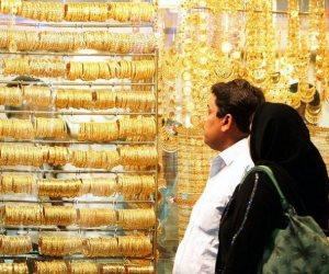 أسعار الذهب اليوم الأربعاء 12-9-2018 فى مصر