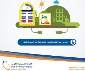 «فاتورة الكهرباء» تثير الجدل بالسعودية.. ومسؤول بالشركة المسؤولة يكشف الأسباب
