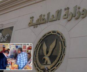 مهمة عاجلة.. الداخلية تطلق مبادرة «كلنا واحد» للتصدى لظاهرة جشع التجار