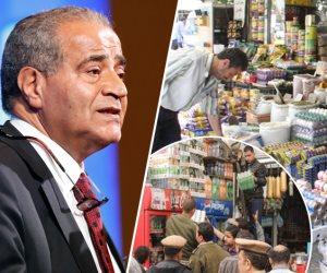 اليوم.. «سوبر ماركت أهلا رمضان» يبدأ استقبال المواطنين (فيديو جراف)