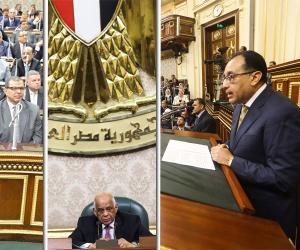 ماذا يعنى «منح الثقة للحكومة»؟..الدستور المصرى يجيب