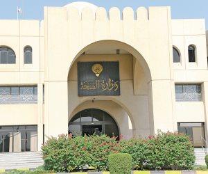 بعد تسمم 149 شخصًا جراء تناول الفلافل الفاسدة.. قرار وقائي من الصحة الكويتية