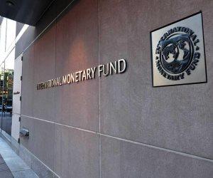 في دراسة عن عالم التمويل.. صندوق النقد: النظام المصرفي به تمييز ضد المرأة