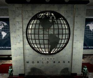 البنك الدولي يجدد الرهان على نجاح الاقتصاد المصري في تحقيق معدلات النمو