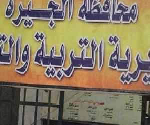 موظف تايه يا ولاد الحلال.. رحلة بحث 6 متعاقدين بالجيزة عن حق التثبيت في 5 سنوات