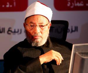 """القرضاوي يصد المسلمين عن بيت الله.. هكذا فضح """"الخليجيون"""" شيخ الإخوان وتحريضه ضد الحج"""