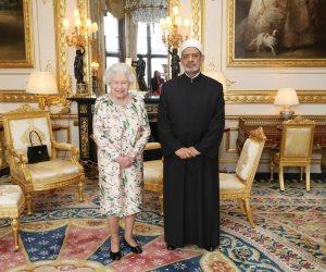شيخ الأزهر في ضيافة الملكة إليزابيث: سعيد أني هنا