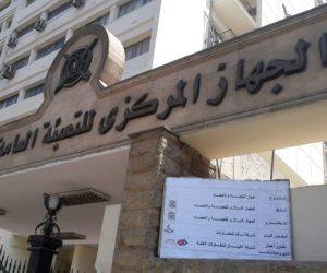رحلة في «عقل» الدولة المصرية.. كيف يوثق جهاز الإحصاء حياة المصريين؟
