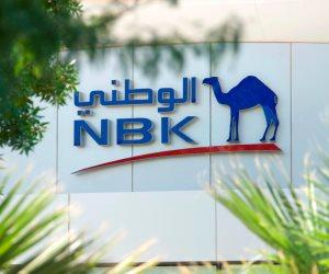 قوة النمو ستصل لـ  5%.. هكذا توقع بنك الكويت الوطني استمرار تعافي الاقتصاد المصرى