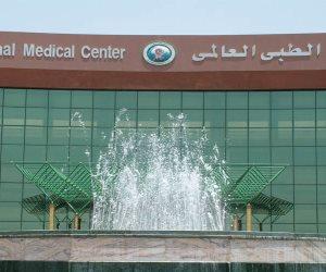 لدعم المنظومة الرياضية.. المركز الطبي العالمي في طريقه للاعتماد الدولي النهائي