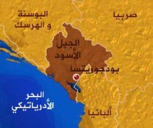 جمهورية الجبل الأسود.. هل نشهد حربا عالمية ثالثة بسبب دولة حلف شمال الأطلسي؟