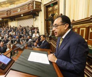 بشرى سارة من الحكومة للمصريين عن الخدمات والسلع.. كما ذكرها رئيس الوزراء أمام البرلمان