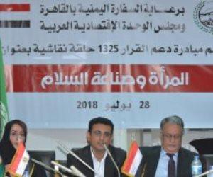 دعم الشرعية ورعاية أبناء صنعاء.. سفير اليمن بالقاهرة يشكر مصر الشقيقة الكبرى