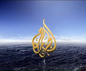 """ماذا وراء هجوم قيادي بتحالف الإخوان على """"الجزيرة""""؟.. موجة المراجعات تضرب حلفاء التنظيم"""