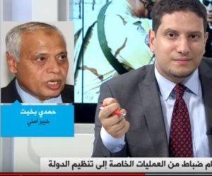 حمدي بخيت ضيفا على قناة مكملين الإخوانية.. أين لجنة القيم بمجلس النواب؟