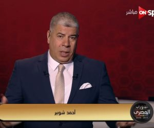 شوبير يعلن تنصيب محمد فضل مديرا لبطولة كأس الأمم 2019