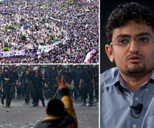 حقائق جديدة عن 25 يناير: وائل غنيم قاد لجان إلكترونية وهمية للتحريض ضد الدولة