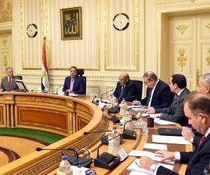 تعرف على بنود البرنامج الوطني للإصلاح الاقتصادي حتى عام 2022