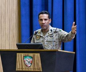«التحالف العربي» يفضح ممارسات الحوثيين في اليمن.. تعرف على التفاصيل