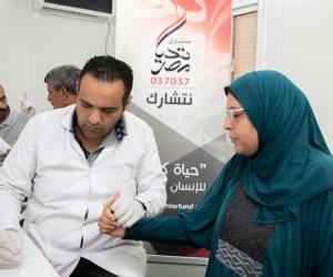 """شاهد كيف ساهم صندوق تحيا مصر في القضاء على """"فيرس سي"""""""