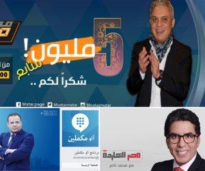 مذيعو العار.. صحفيون وإعلاميون يقيمون مندبة رابعة على قنوات الإخوان