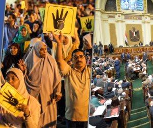 """الإرهاب ينطلق من """"فيس بوك"""" أحيانا.. خبراء يفضحون مخططات الإخوان لاستهداف مصر"""