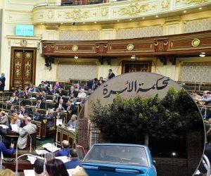 أحوال المصريين الشخصية بين القانون والدين.. هل ينتصر البرلمان للرجال قريبا؟