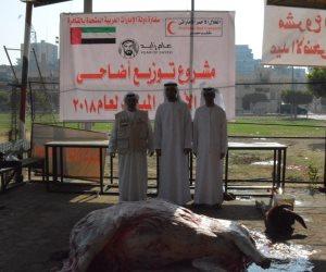 الهلال الأحمر الإماراتي يوزع الأضاحى على عدد من الأسر بالمحافظات
