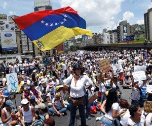 فنزويلا تحتضر.. إغلاق 500 ألف شركة وتسريح آلاف العمال بسبب التضخم