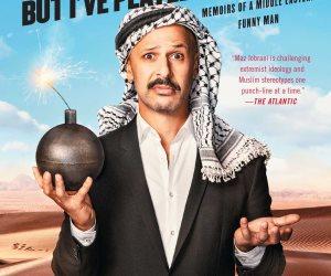 العرب فى هوليوود.. إما منسيون أو إرهابيون