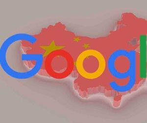 في الصين فقط.. نتائج البحث عبر جوجل مربوطة برقم الهاتف!