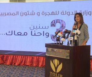 «3 سنين واحنا معاك».. إنجازات وزارة الهجرة لخدمة المصريين بالخارج (صور)