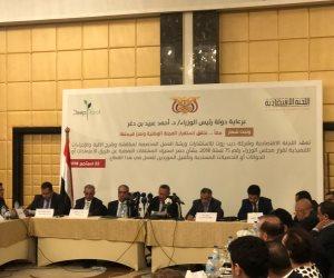استقرار العملة اليمنية يبدأ من مصر... اجتماعات في القاهرة للحد من انهيار الريال