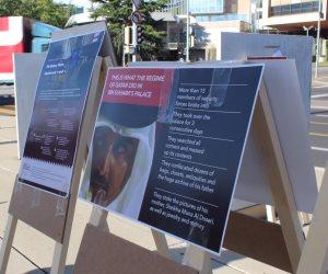 قبيلة الغفران تنظم معرضا في جنيف لفضح ممارسات النظام القطري ضد حقوق الإنسان
