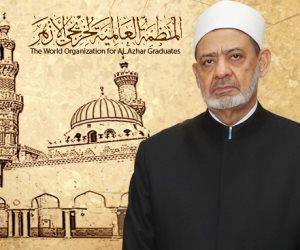 توابع تسجيل جند الإسلام الإرهابية.. الأزهر يكشف الجماعات المتطرفة بسؤال الضربة القاضية