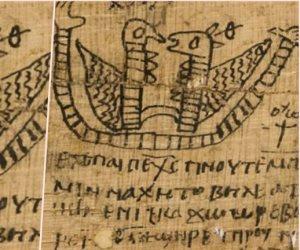 أول «سحر» في التاريخ.. علماء بفرنسا يكتشفون «عمل لجلب الحبيب» ببردية مصرية