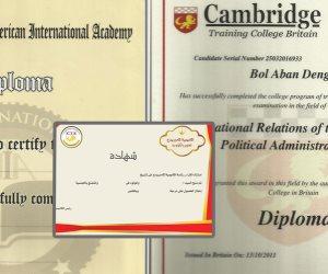 شهادات وهمية للبيع (الحلقة الأولى).. احصل على الدبلومة بـ2000 جنيه من كامبردج فيصل