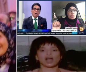 الناشطة جدا إيمان فريد.. من أحضان هشام بالبكيني إلى حنية أردوغان