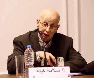 رحيل المفكر الفلسطيني الكبير سلامة كيلة.. المواطن العربي أينما حل
