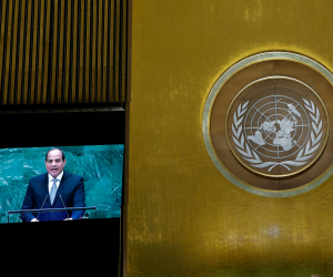 مصر تتبنى قرارا في مجلس الأمن حول تجنب ومكافحة تمويل الإرهاب