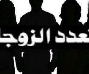 المعركة الأزلية.. تعدد الزوجات بالوطن العربي بين إباحة الشرع ومخالفة القانون
