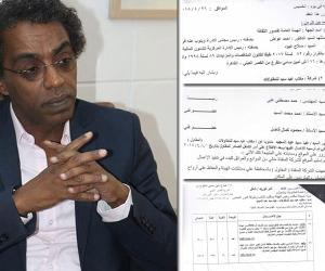 """141 ألف جنيه تحت حذاء عواض.. رئيس """"قصور الثقافة"""" ينفي تجديد مكتبه والمستندات تفضحه"""