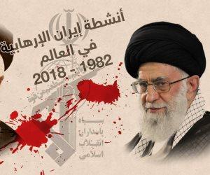دماء على عباءة الملالي.. 30 عاما من الإرهاب الإيراني