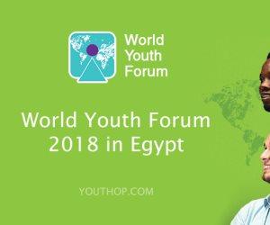 كيف نبني قادة المستقبل؟.. شرم الشيخ تستعد لاستقبال «منتدى الشباب العالمي» (فيديو)