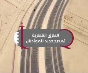 بعد فشل قطر في التجهيز.. هل تهدد دماء العمالة والطرق الغير ممهدة مونديال 2022؟