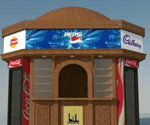 بعد تخفيض القسط الشهري.. هل تنجح منظومة الأكشاك الجديدة بمحافظة القاهرة؟