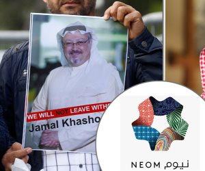 هل هناك علاقة بين اختفاء جمال خاشقجي ورؤية السعودية 2030؟
