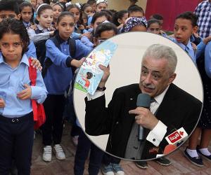 المصروفات 15 ألف جنيه.. انطلاق الدراسة في ثالث مدرسة دولية حكومية بنظام البكالوريا